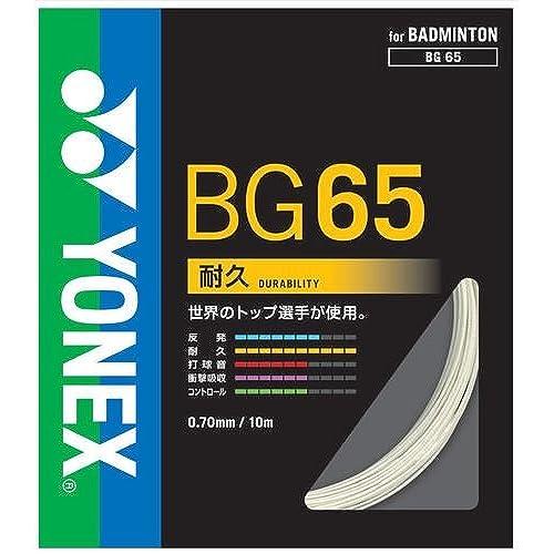 YONEX ミクロンBG65