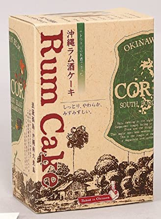 「ラム酒とサトウキビ写真フリー」の画像検索結果