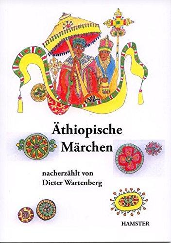 Äthiopische Märchen