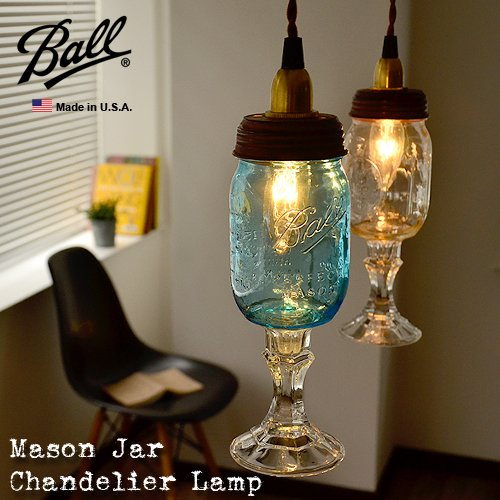 Amazon mason jar chandelier lamp amazon mason jar chandelier lamp wineglass clear ball mozeypictures Image collections