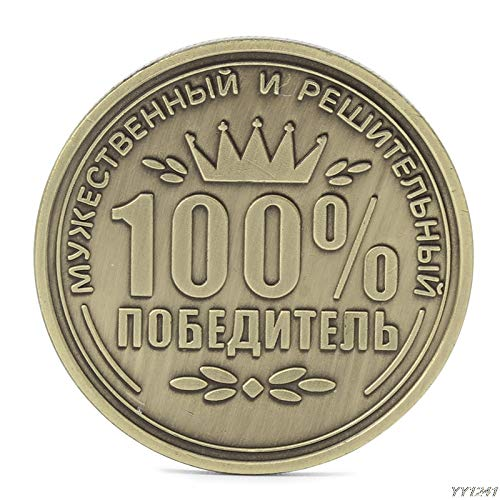 Souvenir Russia - Russia Brass Plated Commemorative Challenge Coin Collection Collectible Souvenir Y110 - Coin Souvenir Russia Russian Currency Coins Silver Coin Russian Souvenir Shirt Gift C ()