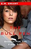 Shared for the First Time: The Bull Pen
