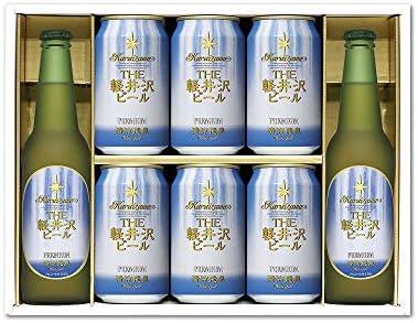 軽井沢ビール ギフトセット 清涼飛泉プレミアム 330ml瓶×2本 350ml缶×6本 G-RD