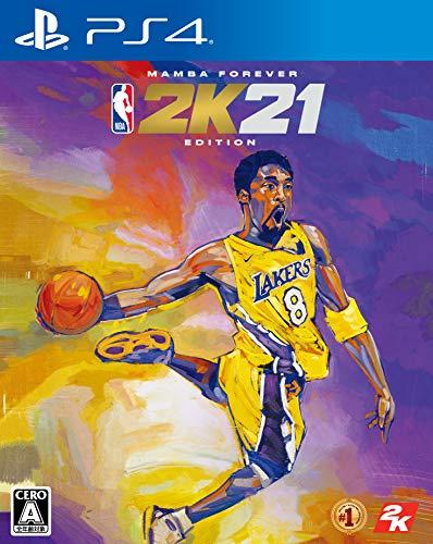 NBA 2K21 マンバ フォーエバー エディション