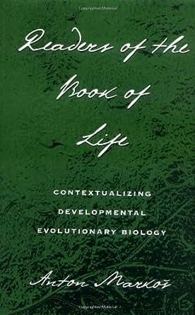book Методическое обеспечение качества современного образовательного