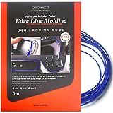Gap Color Line Interior Molding Trim 1Ea (5M) For Kia 2010-2015 Cerato /K3 /Forte(Blue)