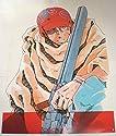 GREY デジタル・ターゲット ポスター 72.8×51.5cm たがみよしひさ movicの商品画像