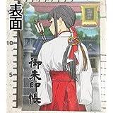 あまがみ堂 七瀬神社御朱印帳 Ver.2(11×16cm)