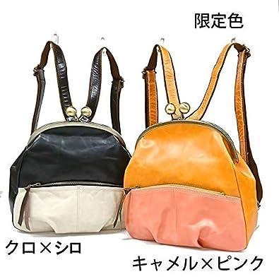 be751ce5523f Amazon | 日本製 本革 鞄 リュック レディース おしゃれ 可愛い がま口 レザーバッグ レザーリュック リュックサック バックパック  デイパック レディースバッグ ...