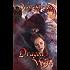 Dragon Wife (Dragon Clan Book 1)