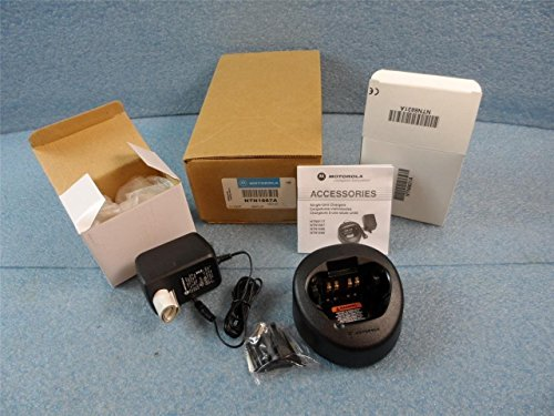Motorola NTN1667A Universal Single Unit Rapid Rate Battery Charger New by Motorola (Image #5)