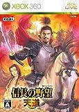 信長の野望・天道 - Xbox360