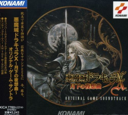 Dracula X: Nocturne in the Moonlight (Castlevania Symphony Of The Night Sheet Music)