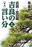 瀹氭湰 �夎壇銇█銇勫垎 �熻銉誨�鑷h數(涓? (Japanese Edition)