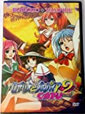 Rosario + Vampire Capu2 Complete with 13 Episode Has English Audio- Sold As Is