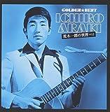 Golden Best Araki Ichiro-Victor Hen