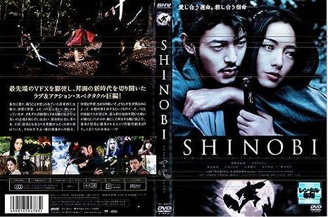 SHINOBI-HEART UNDER BLADE-