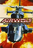Airwolf The Collector's Edition -