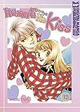 Itazura na Kiss Volume 12 (Manga)