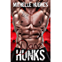 Dane (HUNKS Book 1)