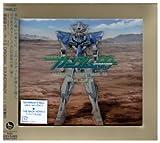 Mobile Suit Gundam 00 2