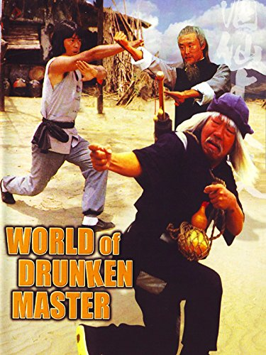 The World of Drunken Master (Jackie Chan Legend Of The Drunken Master)