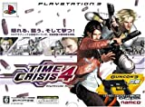 Time Crisis 4 with Guncon 3 [Japan Import]