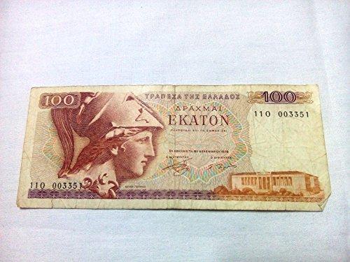 100-drahmas-1978-banknote-greece-bn