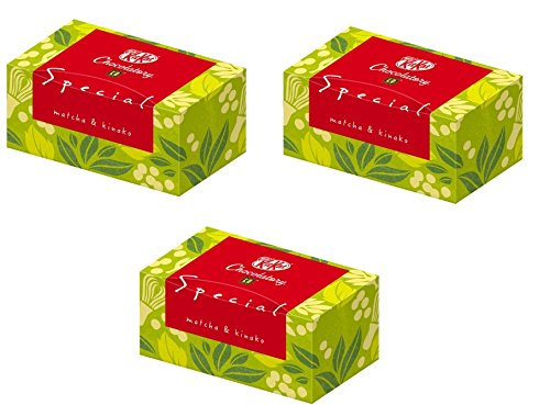 Japanese Kit Kat Chocolatory Chocolate product image