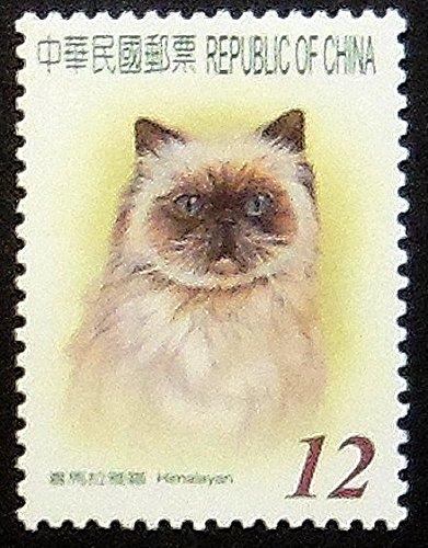 Himalayan Cat Art - Himalayan Cat China -Framed Postage Stamp Art 12947