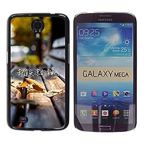 Dragon Case - FOR Samsung Galaxy Mega 6.3 - Day cool and good autumn - Caja protectora de pl??stico duro de la cubierta Dise?¡Ào Slim Fit