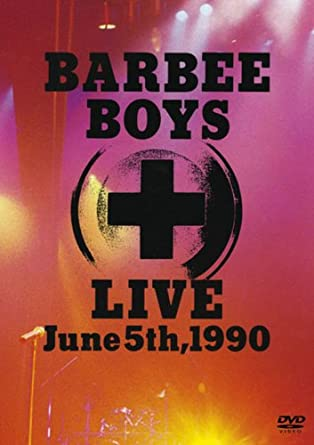 amazon co jp barbee boys live june 5th 1990 dvd dvd ブルーレイ