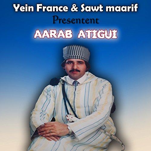 aarab atigui mp3