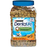 Purina Dentalife Tasty Chicken Flavor Cat Treats - 13.5 Oz. Canister