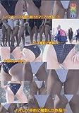 レースクイーンを狙い続けたマニアの作品 5  TS-05 [DVD]