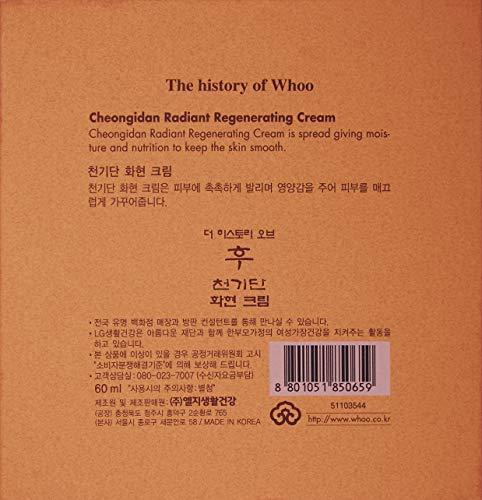 THE HISTORY OF WHOO Cheongidan Hwahyun Cream, 20 Fl Oz