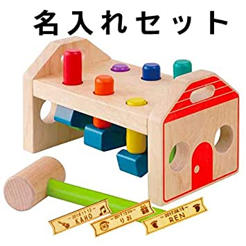 Set of 68 Educational Advantage 3D Magnetic Blocks Classroom Set Baukästen & Konstruktionsspielzeug