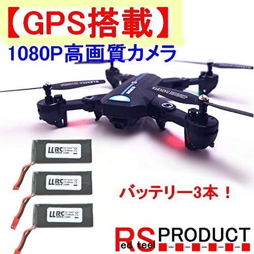 RSプロダクト【バッテリー3本】GW8807-GPS ドローン【GPS搭載、1080P高画質カメラ付き!】200m飛行 自動追尾 折りたたみ 初心者 VISUO Potensic Holly Stone