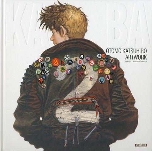 Otomo Katsuhiro Art Work Book Kaba2 Japanese