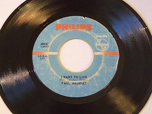 je t'aime moi non plus / mono 45 rpm single