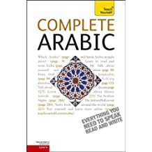 Complete Arabic: A Teach Yourself Guide