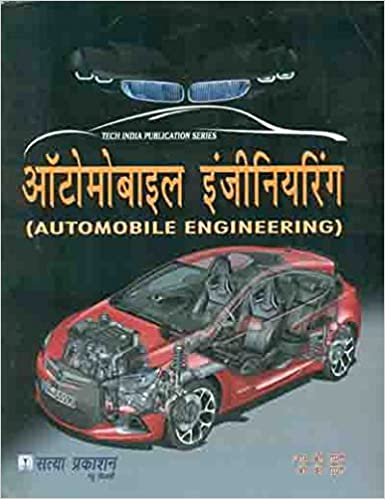 Automobile Engineering Rb Gupta Pdf