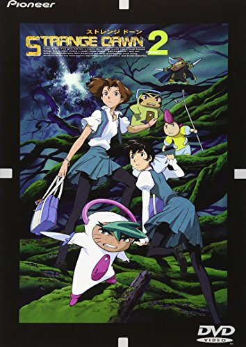 STRANGE DAWN Phase.2 [DVD]