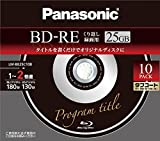 PANASONIC Blu-ray BD-RE Rewritable Disk | 25GB 2x Speed | 10 Pack COOL BLACK Design Disk (Japan Import)