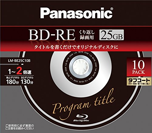 PANASONIC Blu-ray BD-RE Rewritable Disk | 25GB 2x Speed | 10 Pack COOL BLACK Design Disk (Japan Import) by Panasonic