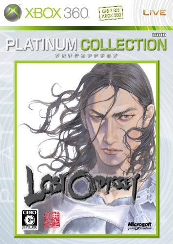 Lost Odyssey (Platinum Collection) [Japan Import]