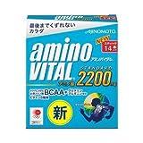 味の素 アミノバイタル 2200 14袋