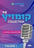 The Kumzitz Collection Volume 1 Acapellla Music - MP3 Collection