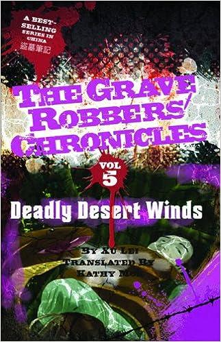 best service desert winds library download