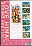 Love Hina-Spring Special DVD Format / Japanese Audio with English and Chinese Subtitles